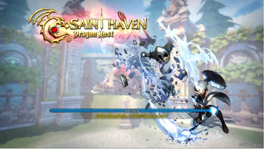 dragon-nest-saint-haven-apk-download-droidapk-org-2