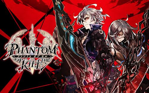 Phantom of the Kill MOD APK Download DroidApk.org (5)
