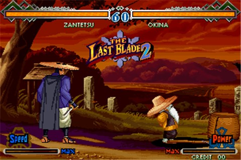THE LAST BLADE 2 Apk Download DroidApk.org (2)